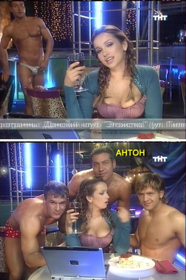 Антон Потапович до шоу Дом 2 в программе Секс с Анфисой Чеховой .